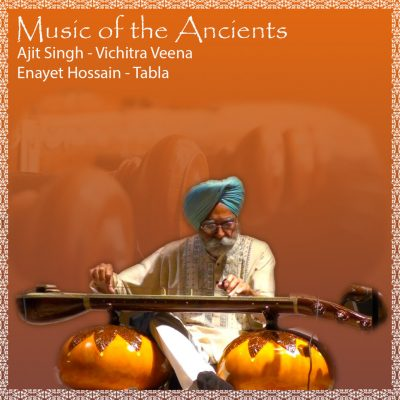 Musc Of The Ancients album cover