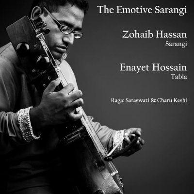 The Emotive Sarangi album cover