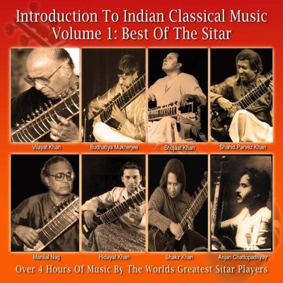 Introduction to Indian Classical Music Volume 1 album cover