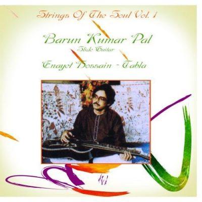 Strings of the Soul Volume 1 Album cover