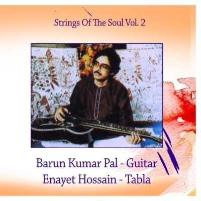 Strings of the Soul Volume 2